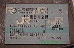 Sdsc01725