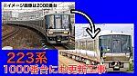 /train-fan.com/wp-content/uploads/2019/06/801F27AE-A6DE-41C3-84B3-D47B24345AA9-800x450.jpeg