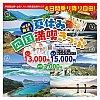 /livedoor.blogimg.jp/hayabusa1476/imgs/b/2/b2621af6.jpg