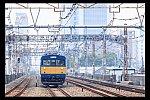 /stat.ameba.jp/user_images/20190620/19/toukami/a6/ed/p/o1075071814474221869.png