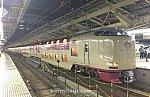 101C1091-EB87-4AD3-B59A-5FFDA608FD85.jpeg