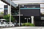 湘南モノレール大船駅のウソ電