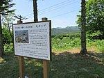 /ecotorocco.jp/blog/imgView.cgi?info=20190626_001.jpg&w=200