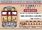 /yimg.orientalexpress.jp/wp-content/uploads/2019/06/10-948.png