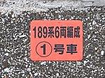 /stat.ameba.jp/user_images/20190627/21/masagotetudou/c6/1c/j/o1080080714483080743.jpg
