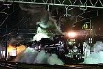 C61 20牽引旧型客車SL YOGISHAみなかみ号水上駅発車