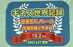 /img-cdn.jg.jugem.jp/44d/1609861/20190630_2656447_t.jpg