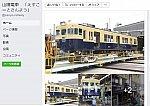/stat.ameba.jp/user_images/20190701/05/pe7/57/21/j/o0788055914487447491.jpg