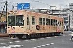 f:id:kyouhisiho2008:20190701231727j:plain