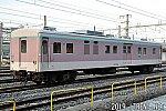 マニ50 2186