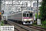 mini_DSC_0441.jpg