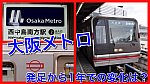 /train-fan.com/wp-content/uploads/2019/07/2B7F53BF-6FDA-48D6-9AC7-A4EA9A04DE6F-800x450.jpeg