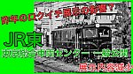 /train-fan.com/wp-content/uploads/2019/07/S__24682498-800x450.jpg