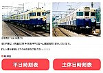 /stat.ameba.jp/user_images/20190706/02/pe7/a9/7f/j/o0641045614492913210.jpg