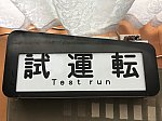 f:id:kawaturu:20190706122154j:plain