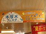 /stat.ameba.jp/user_images/20190706/23/reiwauntensi/c6/d9/j/o1200090014493824386.jpg