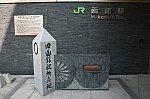 /takayamaline85.com/wp-content/uploads/2019/07/IMG_5546-1024x682.jpg