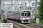mini_DSC_2103.jpg