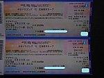 blog-190709-1.jpg