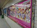 DSC_2074_R
