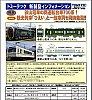/img-cdn.jg.jugem.jp/44d/1609861/20190713_2664719_t.jpg