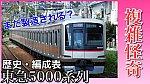 /train-fan.com/wp-content/uploads/2019/07/S__24739849-800x450.jpg
