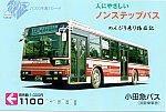 小田急バスD6002