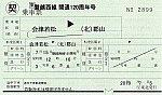 /stat.ameba.jp/user_images/20190715/08/cavacho/b0/8e/j/o0800047114502547417.jpg