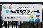 /livedoor.blogimg.jp/hayabusa1476/imgs/e/b/eb6848ac.jpg