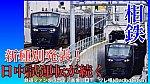 /train-fan.com/wp-content/uploads/2019/07/S__24813570-800x450.jpg