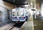 北総鉄道7050形
