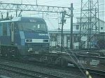 EH200-22-716
