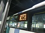 /stat.ameba.jp/user_images/20190717/16/fuiba-railway/ca/8d/j/o1024076814505056915.jpg