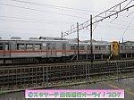 2019071901tsurugi-1