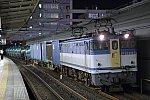 B90I1444