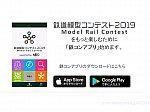 /yimg.orientalexpress.jp/wp-content/uploads/2019/07/moraco-app.jpg