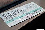 /livedoor.blogimg.jp/hayabusa1476/imgs/8/4/84527b95.jpg