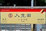/stat.ameba.jp/user_images/20190721/16/kamesansgameblo/27/c8/j/o1240082714508808834.jpg