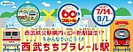 /stat.ameba.jp/user_images/20190722/16/aworkdani/31/ec/j/o1080042614509712519.jpg