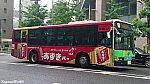/stat.ameba.jp/user_images/20190722/22/tamagawaline/38/9d/j/o1920108014510004610.jpg