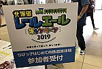 /livedoor.blogimg.jp/hayabusa1476/imgs/7/6/76f0c71f.jpg