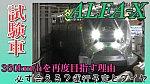 /train-fan.com/wp-content/uploads/2019/07/2D8C7031-89C7-4D6D-B20B-268FD616F34F-800x450.jpeg
