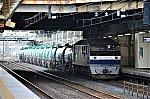 /stat.ameba.jp/user_images/20190726/23/rambaral529/8a/3d/j/o0602040014513427830.jpg