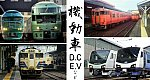 /stat.ameba.jp/user_images/20190721/17/miyashima/94/5b/p/o1080057914508821907.png