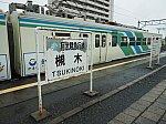 f:id:yukisigekuni:20190714120131j:plain