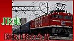 /train-fan.com/wp-content/uploads/2019/08/S__25042946-800x450.jpg