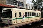 /stat.ameba.jp/user_images/20190801/20/orange-train-201/51/82/j/o0500033314519383113.jpg