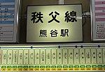 /stat.ameba.jp/user_images/20190802/00/reiwauntensi/d0/77/j/o2552177614519623378.jpg