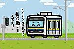 JR東日本 209系2000・2100番台