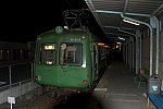 /1.bp.blogspot.com/-dpcruq5TpAg/XUTxvOCuYZI/AAAAAAAABXQ/zh0CmngcVFocRLRhZgDM4td4G84i_1hAACLcBGAs/s640/0-DSC_7678-001j-kamikumamoto-800.JPG